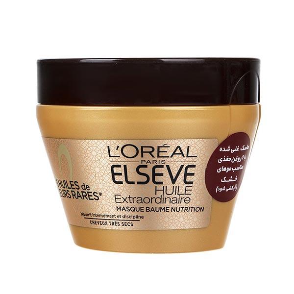 ماسک تغذیه کننده مو السیو لورال   300 میل   نرم کننده و مخصوص موهای خشک