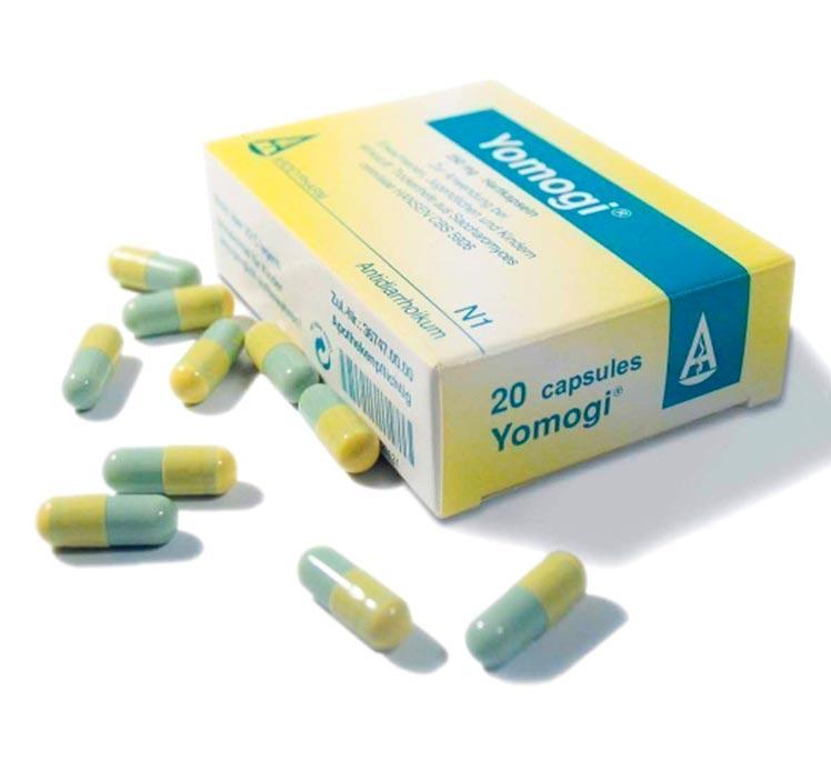 کپسول یوموگی آردیفارم | 20 عدد | ضد اسهال و اختلالات گوارشی، مناسب کودکان و بزرگسالان