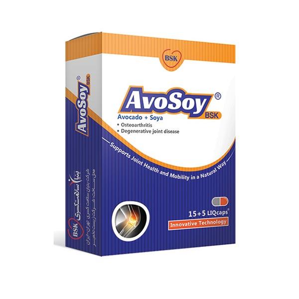 کپسول آوسوی بی اس کی   20 عدد   پیشگیری و بهبود علائم آرتروز و مفاصل و استخوان