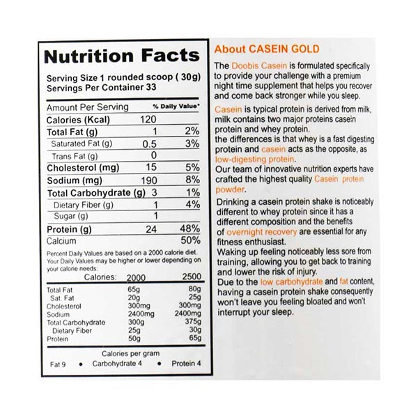 پودر کازئین گلد دوبیس | 1000 گرم - شکلاتی | حاوی 24 گرم پروتئین کازئین برای افزایش عملکرد و بازتوانی عضلات