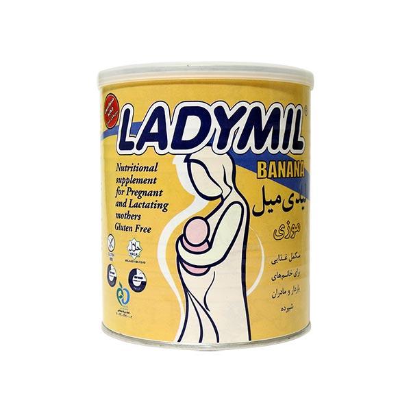 پودر لیدی میل فاسبل | موزی | مکمل غذایی کامل برای دوران بارداری و شیردهی