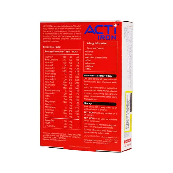 قرص اکتی آیرون لیبرتی سوئیس | 30 عدد | مولتی ویتامین مناسب برای انواع کم خونی