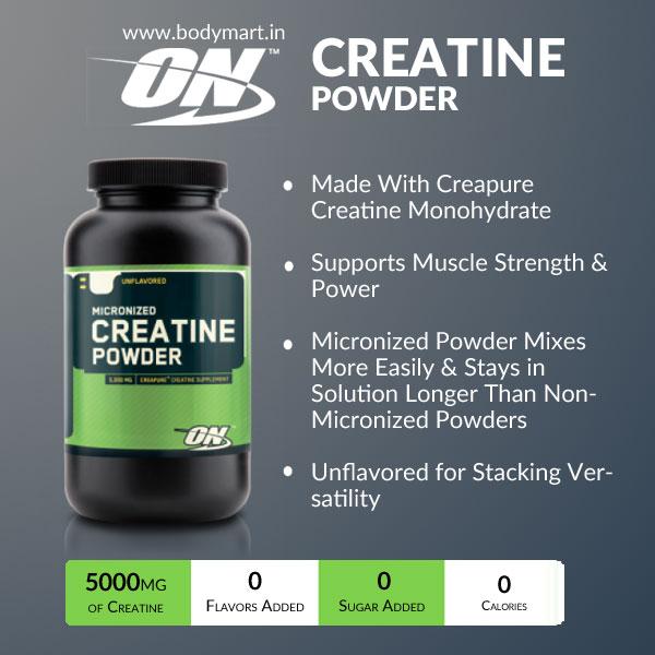 پودر کراتین میکرونایز اپتیموم نوتریشن | 300 گرم | کمک به افزایش انرژی و رشد عضلات