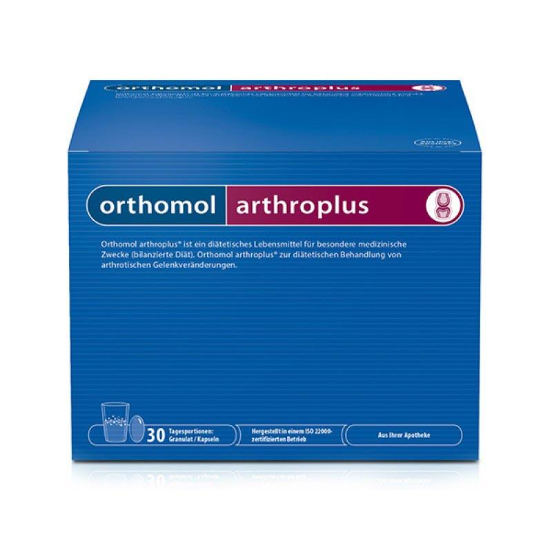 پودر و کپسول ارتومول آرتو پلاس | 30 عدد | حاوی عناصر مهم جهت تقویت استخوان و پیشگیری از آرتروز