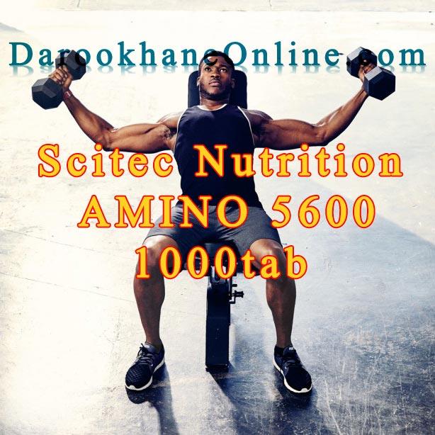 پودر پرو هورمون |  سایتک  | 300 گرم | کمک به ترشح نرمال تستوسترون در بدن
