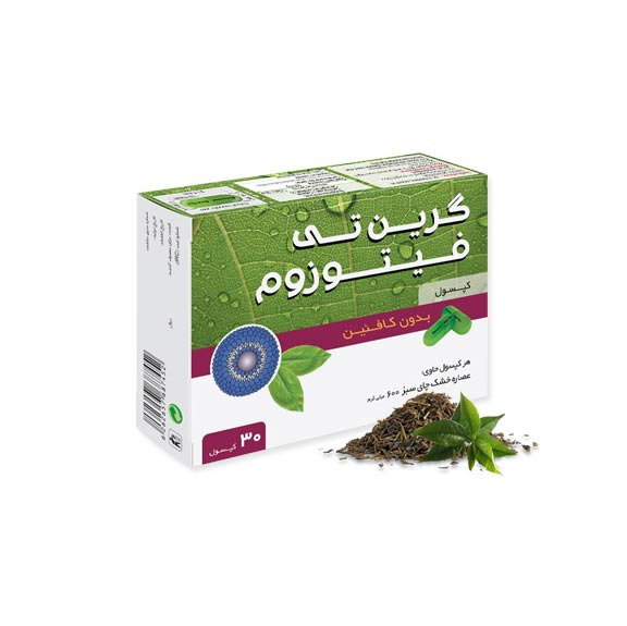 کپسول گرین تی فیتوزوم سپید طب   30 عدد   کاهش وزن و سوزاندن چربی با عصاره چای سبز