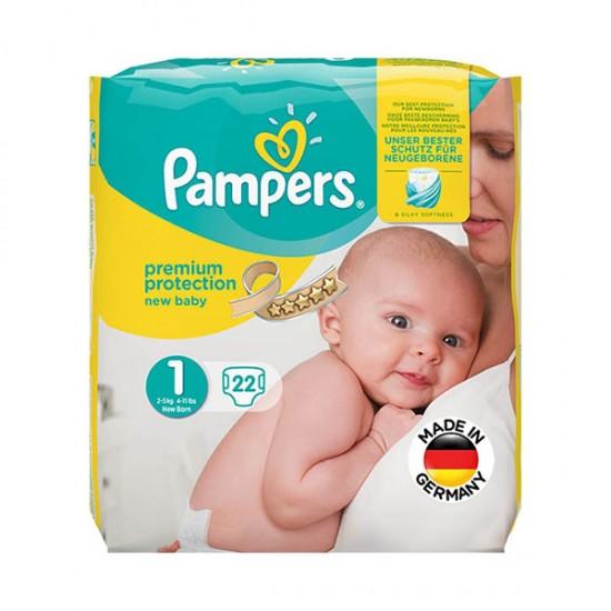 پوشک بچه سایز 1 پمپرز | 68عدد | دارای نشانگر رطوبت و حاوی عوامل نرم کننده پوست