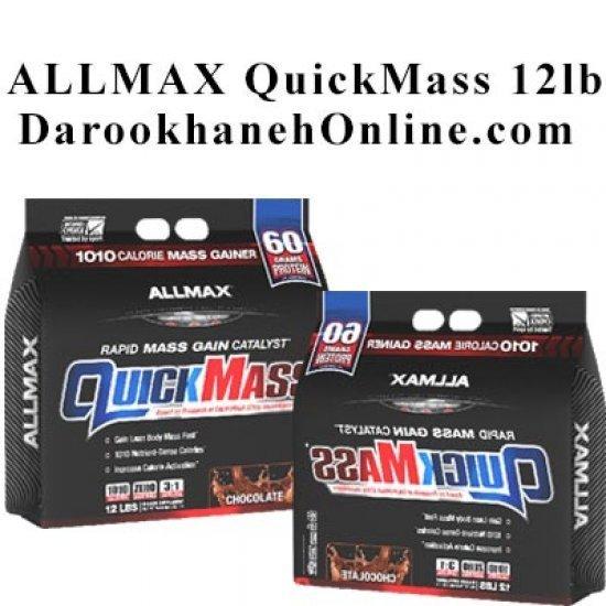 پودر گینر کوئیک مس آلمکس | 5440 گرم | شکلاتی | افزایش قدرت، حجم و توده عضلانی