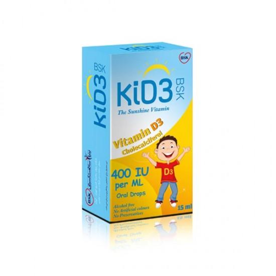 قطره ویتامین D3 کید 3 بی اس کی   جلوگیری از نرمی استخوان در کودکان