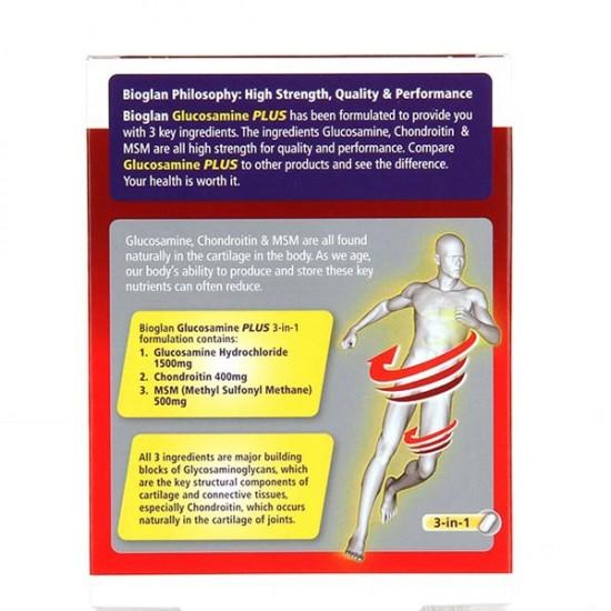 قرص گلوکزامین پلاس بایوگلن | 30 عدد | کاهش درد و التهاب مفاصل