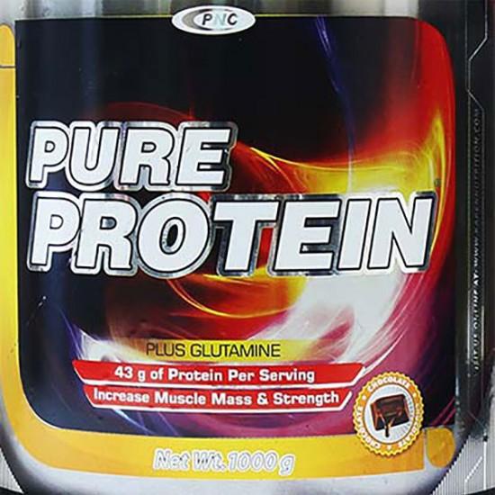پودر پیور پروتئین کارن | 1000 گرم | افزایش حجم عضلات بدون افزایش توده چربی