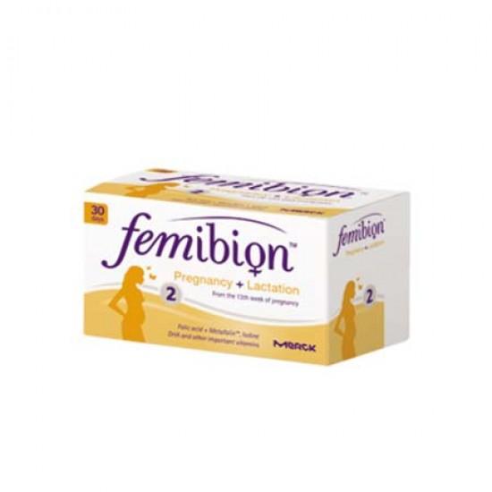 قرص و کپسول فمیبیون 2 مرک   مولتی ویتامین از هفته 13 بارداری