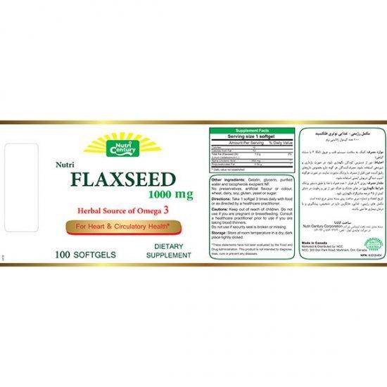 کپسول فلکسید نوتری سنتری | 100 عدد | امگا 3 با منشا گیاهی، کاهش فشار و چربی خون