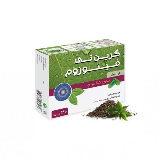 کپسول گرین تی فیتوزوم سپید طب | 30 عدد | کاهش وزن و سوزاندن چربی با عصاره چای سبز