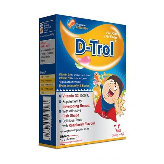 کپسول دی ترول ویتان | تامین ویتامین D3 مورد نیاز کودکان