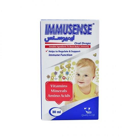 قطره ایمیوسنس ویتان | 30 میل | تقویت سیستم ایمنی کودکان