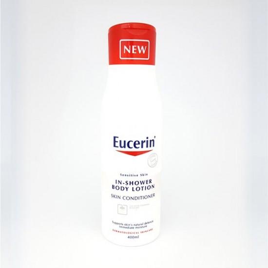 لوسیون حمام بدن اوسرین | مرطوب کننده و مناسب پوست های حساس