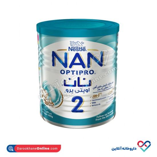 شیر خشک نان 2 نستله اپتی پرو | 400 گرم | افزایش سیستم ایمنی و مناسب بعد از 6 ماهگی