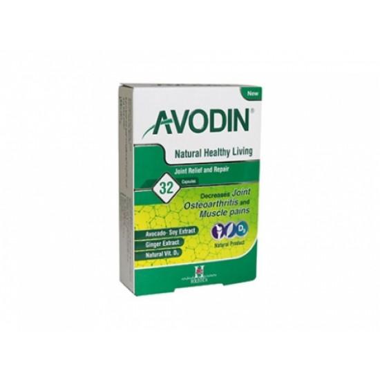کپسول آوودین آرین سلامت سینا | 32 عدد | بازسازی و کاهش درد و التهاب مفاصل و غضروف ها