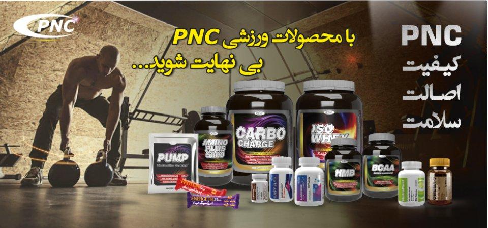 محصولات کارن