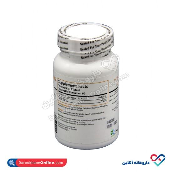 قرص ویتامین سی 1000 با رزهیپ برونسون | 100 عدد | تقویت سیستم ایمنی و ضد سرماخوردگی