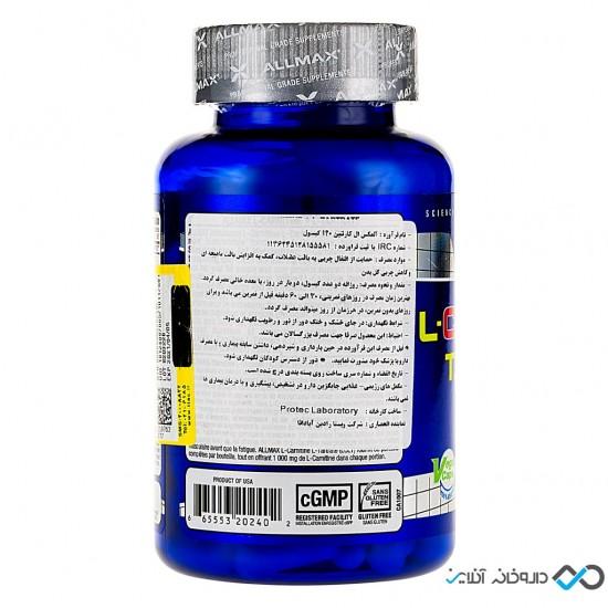 کپسول ال کارنیتین آلمکس | 120 عدد | چربی سوز، افزایش انرژی و جلوگیری از بروز خستگی