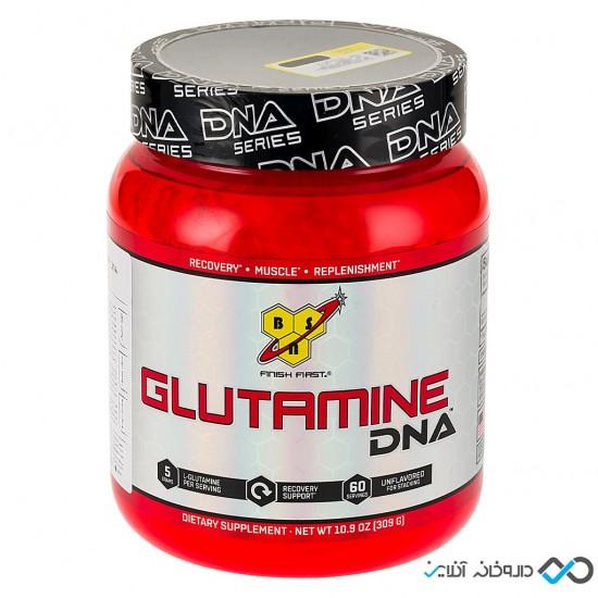 پودر گلوتامین DNA بی اس ان   309 گرم   ریکاوری سریع عضلات