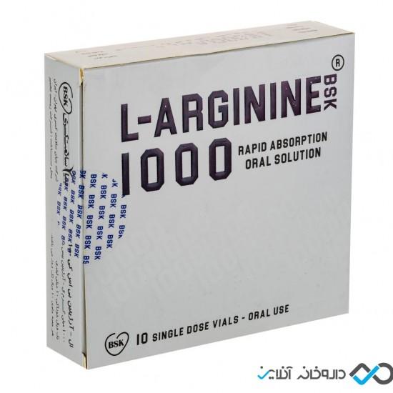 ویال ال آرژنین 1000 بی اس کی | 10 عدد | بهبود عملکرد ورزشی و افزایش استقامت