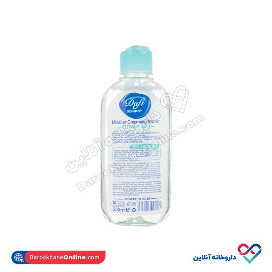 محلول پاک کننده آرایش پوست خشک و معمولی دافی | 200 میلی | پاک کننده آرایش همراه با شست و شو