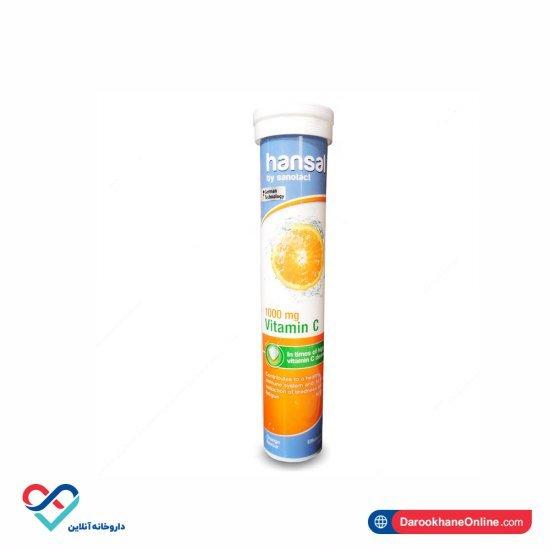 قرص جوشان ویتامین سی هانسال | 20 عدد | 1000 میلی گرم ویتامین سی