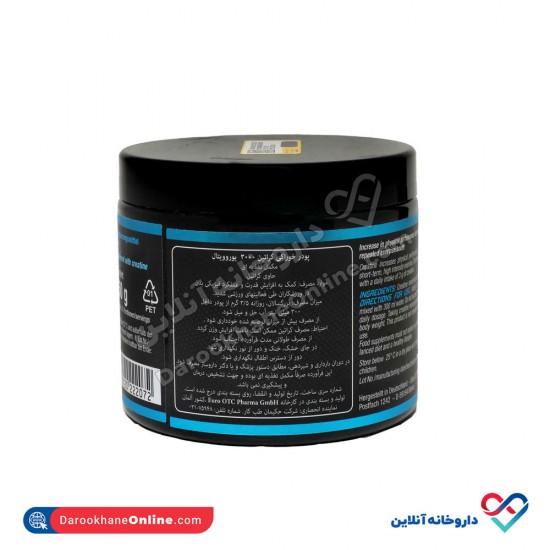 پودر کراتین 3000 یوروویتال | 250 گرم | کمک به افزایش قدرت و عملکرد فیزیکی بدن