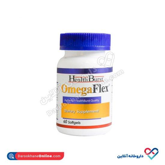 کپسول امگا فلکس هلث برست | 60 عدد | حفظ سلامت قلب و بهبود علائم آسم