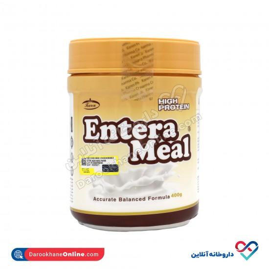 پودر انترامیل با پروتئین بالا کارن   400 گرم  مکمل غذایی و مولتی ویتامین کامل برای تامین نیاز بدن