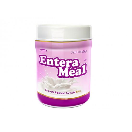 پودر انترامیل پدیاتریک کارن | غذای کامل کمکی جهت افزایش وزن و بازتوانی در سوء تغذیه