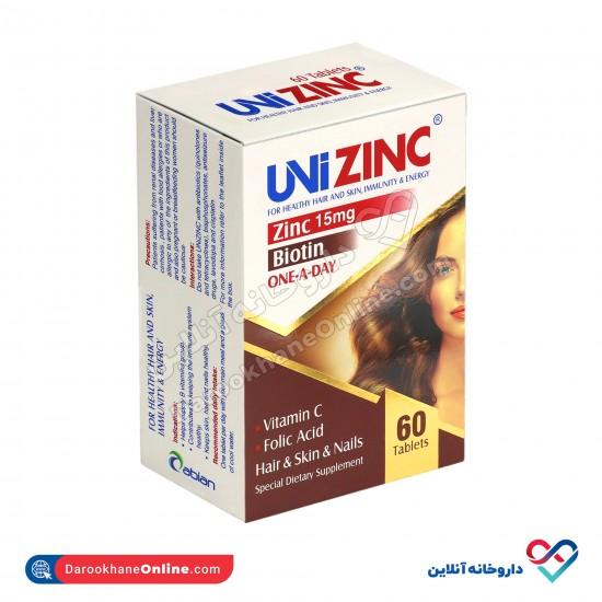 قرص یونی زینک ابیان دارو | 60 عدد | کمک به حفظ سلامت پوست، مو و سیستم ایمنی