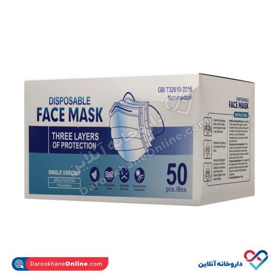ماسک سه لایه فیس ماسک وارداتی | 50 عددی | آبی رنگ