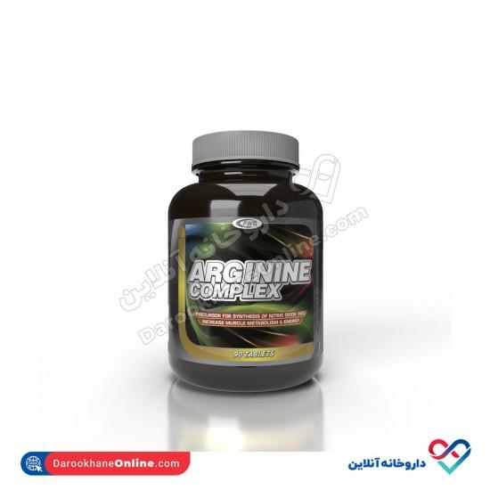قرص ال آرژنین کمپلکس کارن   90 قرص   افزایش کارایی عضلات و تاخیر در بروز خستگی