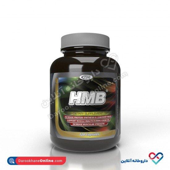 قرص اچ ام بی کارن | افزایش قدرت و کاهش بافت چربی و تحلیل عضلانی