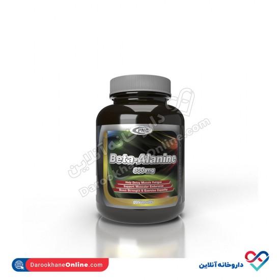 کپسول بتا آلانین کارن   120 عدد   افزایش قدرت عضلانی و کاهش خستگی عضلات