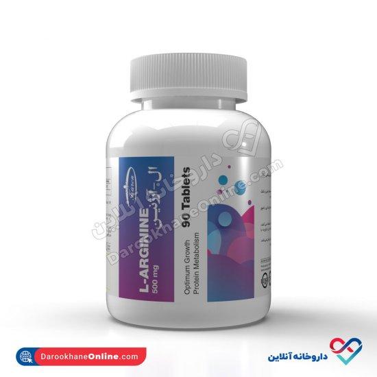 قرص ال آرژنین کارن | کمک به عضله سازی و افزایش هورمون رشد و کاهش خستگی