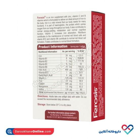 سافت ژل فروسیس ویواتون   30 عددی   پیشگیری و درمان کم خونی
