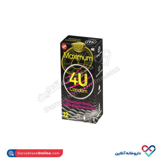 کاندوم ماکسیموم فوریو | 12 عددی | خاردار، شیار دار و حاوی ماده تاخیری