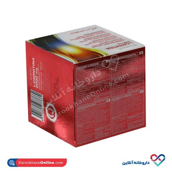 مکمل خوراکی ال کارنیتین 2000 مارنیز   20 عدد   کمک به تامین انرژی و بالا بردن توان فیزیکی