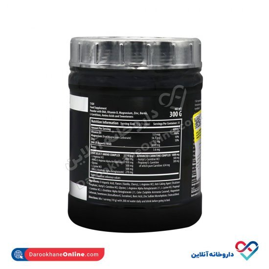 پودر پرو هورمون سایتک   300 گرم   کمک به ترشح نرمال تستوسترون در بدن