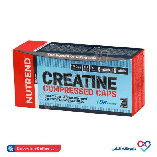 کپسول کراتین کامپرسد ناترند   120 عدد   کراتین خالص برای افزایش استقامت عضلات