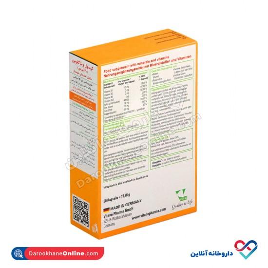 کپسول ویتاگلوبین ویتان   30 عدد   مولتی ویتامین، تامین هموگلوبین و خون ساز
