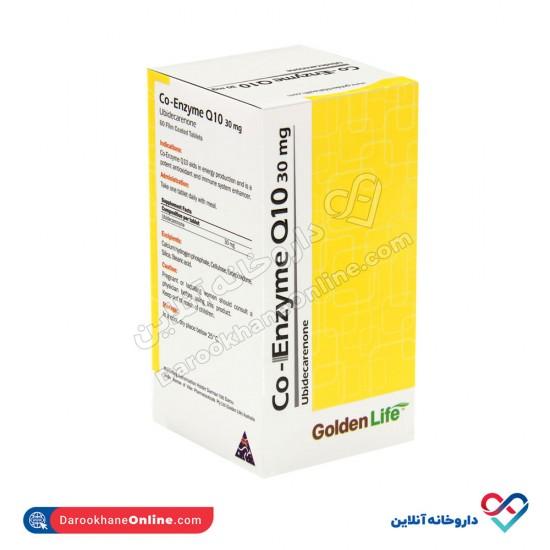 قرص کو آنزیم کیوتن 30 میلی گرم گلدن لایف   60 عدد   حفظ سلامت بدن، پوست و سیستم ایمنی