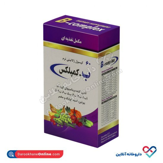 کپسول ب کمپلکس داروسازی دانا   60 عدد   تامینکننده ویتامینهای گروه ب