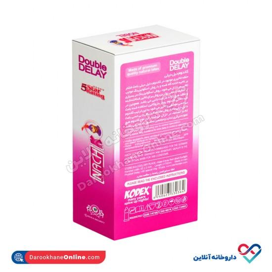 کاندوم  تاخیری دابل دیلی کدکس | 12 عدد | تاخیر مضاعف در انزال