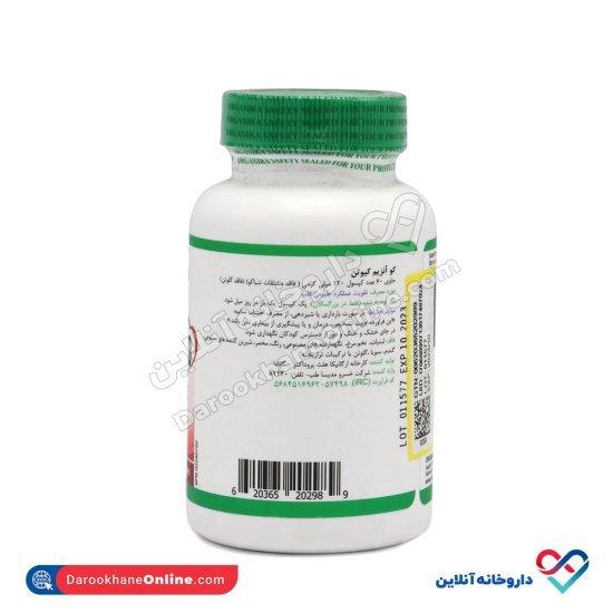 کپسول کو آنزیم کیوتن ارگانیکا | 120 عدد | کمک به رفع خستگی